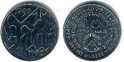 10 Mark German Democratic Republic (1949-1990) Copper/Nickel/Zinc