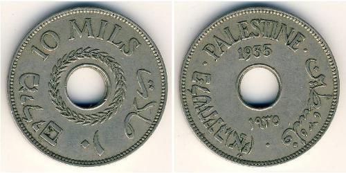 10 Mill Palestine Rame/Nichel