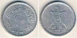 10 Millieme Arab Republic of Egypt  (1953 - ) Aluminium