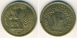10 Millieme Arab Republic of Egypt  (1953 - ) Brass