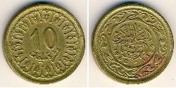 10 Millieme Tunisia Brass