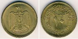 10 Millieme Arab Republic of Egypt  (1953 - ) Bronze