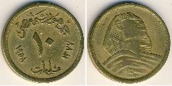 10 Millieme Arab Republic of Egypt  (1953 - ) Bronze/Aluminium