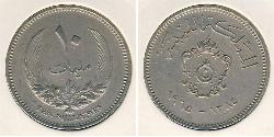 10 Millieme Libya Copper/Nickel
