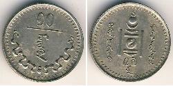 10 Mungu Mongolia Copper/Nickel