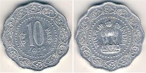 10 Paisa India (1950 - ) Alluminio