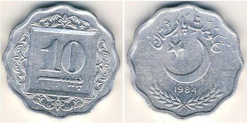 10 Paisa Pakistan (1947 - ) Alluminio