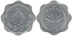 10 Paisa Bangladés Aluminio