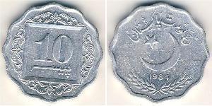 10 Paisa Pakistán (1947 - ) Aluminio