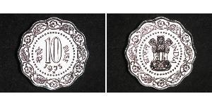 10 Paisa Inde (1950 - ) Aluminium