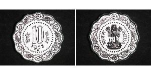 10 Paisa Indien (1950 - ) Aluminium