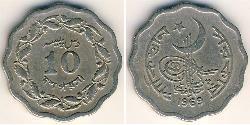 10 Paisa Pakistan (1947 - ) Copper/Nickel