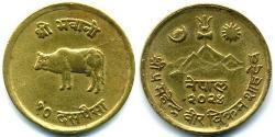 10 Paisa Nepal Messing