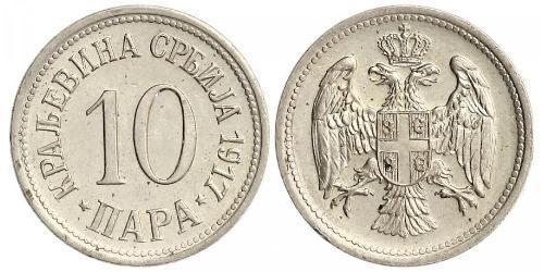 10 Para 塞尔维亚 銅/镍