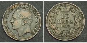 10 Para 塞尔维亚 青铜 Milan I of Serbia