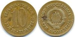 10 Para Socialist Federal Republic of Yugoslavia (1943 -1992) Brass