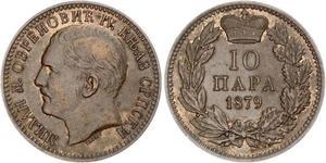 10 Para Serbia Bronze Milan I of Serbia