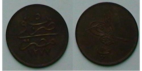10 Para Imperio otomano (1299-1923) Cobre