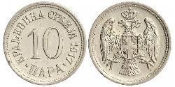 10 Para Serbia Copper/Nickel