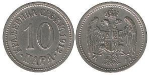 10 Para Serbia Copper/Nickel