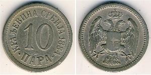 10 Para Serbie Cuivre/Nickel