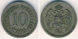 10 Para Serbien Kupfer/Nickel