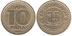 10 Para República Federativa Socialista de Yugoslavia (1943 -1992) Latón