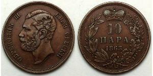 10 Para Serbia
