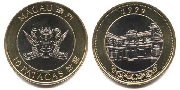 10 Pataca Portogallo / Macao (1862 - 1999) Bimetal