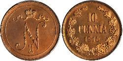 10 Penny Grand Duchy of Finland (1809 - 1917) Copper Nicholas II (1868-1918)