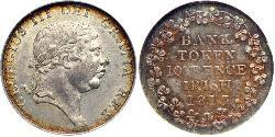 10 Penny United Kingdom of Great Britain and Ireland (1801-1922) Silver George III (1738-1820)