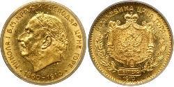 10 Perper  Черногория Золото
