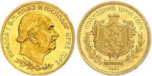 10 Perper  Montenegro 金 尼古拉一世 (蒙特內哥羅)