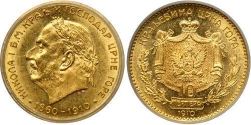 10 Perper  Montenegro Gold Nicholas I of Montenegro