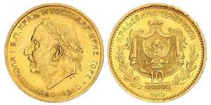10 Perper  Monténégro Or Nicolas Ier (roi de Monténégro)