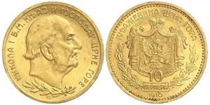 10 Perper  Montenegro Oro Nicolás I de Montenegro