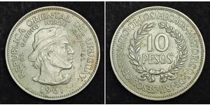 10 Peso Uruguay 銀