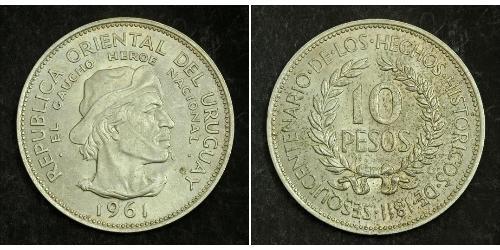 10 Peso Uruguay Argento