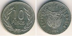 10 Peso Republic of Colombia (1886 - ) Copper/Nickel/Zinc
