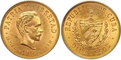 10 Peso Cuba Gold Jose Julian Marti Perez (1853 - 1895)