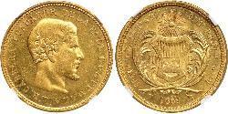 10 Peso Guatemala Gold José Rafael Carrera Turcios