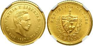 10 Peso Cuba Or Jose Julian Marti Perez (1853 - 1895)
