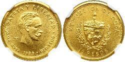 10 Peso Cuba Oro Jose Julian Marti Perez (1853 - 1895)