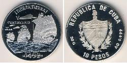10 Peso Cuba Plata