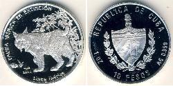 10 Peso Cuba Silver