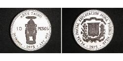 10 Peso Dominican Republic Silver