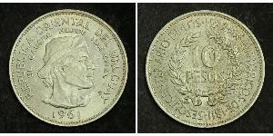 10 Peso Uruguay Silver