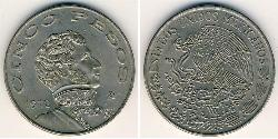 10 Peso United Mexican States (1867 - )
