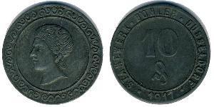 10 Pfennig Alemania