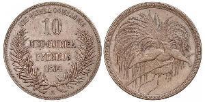 10 Pfennig Nueva Guinea